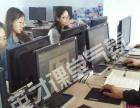 cad专业制图培训宽平大桥电脑学校学cad学3d