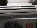出售二手空调1.5p.1.2p