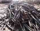 高价回收变压器 电缆回收 配电箱回收