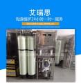 水处理设备 纯水设备 纯化水设备 苏州水设备 无锡水设备