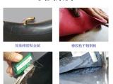 高透明无痕快速牢固橡胶粘结剂骏宏JL6300橡胶专用粘结剂