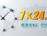 朝阳区康泉热水器(统一维修点~24小时服务维修方式多少?