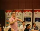 企业管理培训-浙江杭州团队激励宝积分制管理实操辅导