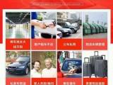 汽車GPS定位器上門安裝北京上門安裝汽車GPS定位器
