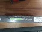 索立信t96智能平板电脑,未拆封,低价出售