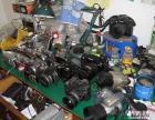 常德专业维修数码相机佳能尼康索尼数码相机湖南特约维修站