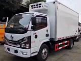 3.8米 4.2米 6.8米冷藏车厂家现车出售