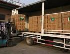 太仓物流公司承接整车运输 零担配载 长短途搬家