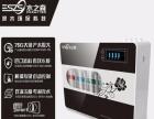 萍乡加盟净水器十大厂家?浪木水之森、安吉尔、沁园
