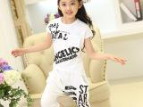 2015韩版女童套装黑白字母套装短袖哈伦裤套装2件套中大童套装