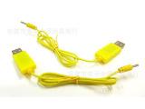 供应遥控飞机充电器 带充电线 益智电动塑胶航模型玩具