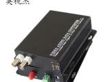 英视杰 2路视频光端机 单多模单纤 FC