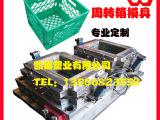 塑料周转箱模具 注塑加工