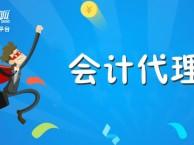 重庆顶呱呱网站建设公司页面如何设计