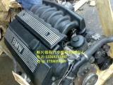 宝马5系GT 汽车配件 二手拆车件 拆车