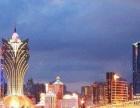 桂林高铁往返港澳6日精品游