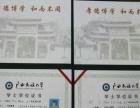 报读广西民族大学鼎铭教育函授教学点,可免费考前辅导