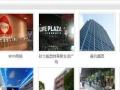 浙江省质量满意优秀信用单位—品牌企业—杭州蓝盾保洁