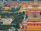 走吧獨自旅行北京3日游自助旅游攻略