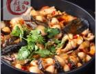 三汁焖锅厨王餐饮培训