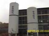 优质高纯氩气 高纯度氩气 工业气体 质量保证 批发厂家直销  批