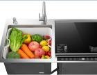 海口家庭上哪买洗碗机?海南爱洁康道超声波洗碗机