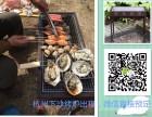 杭州下沙工商计量理工大学哪里有烧烤炉旅游帐篷出租?