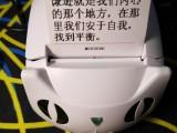 Mstching貓貓機美團外賣餓了餓百京東到家小票打印機