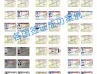 唐山兆龙国际专业办理各国留学移民签证