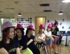 儋州哪里有专业学舞蹈的培训学校哪里有专业学爵士舞的学酒吧领舞