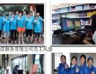 2017年保洁服务创业的好项目保洁服务家政公司
