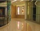 阳光保洁·擦玻璃·瓷砖美缝·地板打蜡.防水堵漏