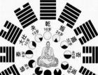 八字/起名/六爻/算命/