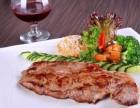欧佳牛排海鲜自助加盟费/牛排海鲜加盟/西餐厅加盟