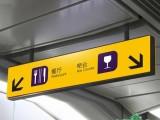 广州广告灯箱 候车亭 标识牌 立柱广告牌生产厂家