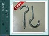 羊眼螺栓 不锈钢羊眼螺栓 厂家定制各种规格的不锈钢羊眼螺栓
