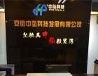 安徽中弘科技发展有限公司加盟 清洁环保