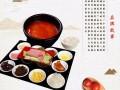 米线加盟排行版 米线技术培训 小吃技术多少钱 大旗道五谷米线