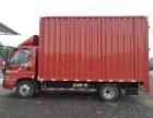 货车 面包车 商务车 出租 搬家 货运