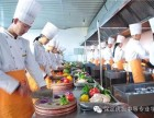 保定短期厨师培训班 保定短期厨师培训课程