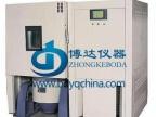 北京高低温振动复合试验箱,上海高低温振动综合试验机