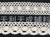 2012热销4.3CM床上用品/家纺餐桌布纯棉花边辅料