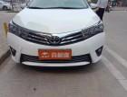 惠州一成首付提车丰田 卡罗拉一万开车上路当天提车