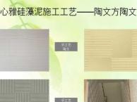硅藻泥酒店装修 硅藻泥店面装修 硅藻泥效果图