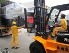 承接佛山市工厂设备搬迁安装一条龙服务业务
