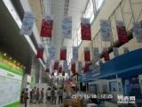 北京展板制作新老國展制作價格低免費安裝送貨北京展板制作