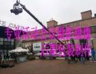 重慶攝影攝像 導播臺搖臂 圖片直播 集體大合影