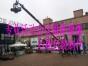 重庆专业摄影摄像 会议拍摄 大合影 摇臂 切换台 直播