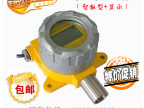 优惠促销 丙烷探测器 丙烷气体检测报警器