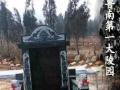 枣庄薛城-鲁南第一大陵园墓地